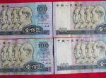 1990年100元人民币的收藏价值是多少