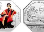 2002年《红楼梦》熙凤弄权图第二组彩色银币是否值得收藏