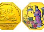 2000年《红楼梦》宝玉赋诗第一组彩色金币有什么特别之处