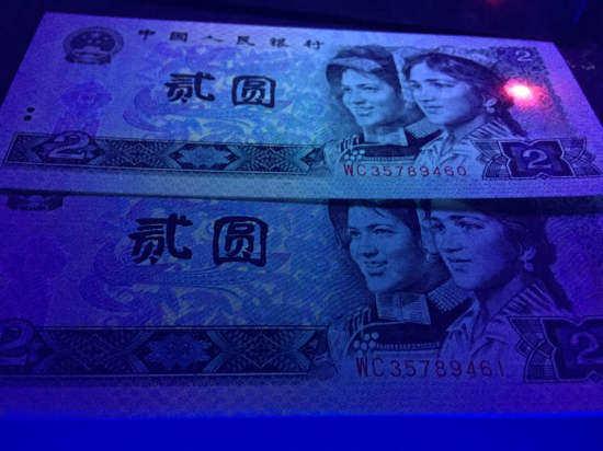 第四套人民币绿幽灵2元有哪些冠号?第四套人民币绿幽灵2元收藏价值如何?