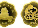 梅花形生肖蛇年2001年1公斤金币收藏价值怎么样