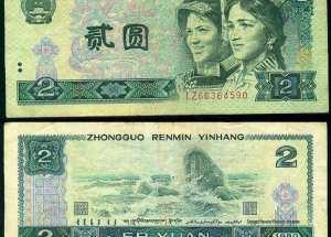 1980年2元纸币价格的发展趋势分析