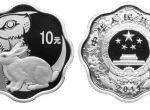 1999年生肖兔梅花形银币市场行情如何   值不值得投资