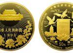 第2组澳门回归1/2盎司金币1999年版值得收藏吗