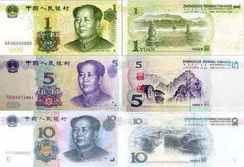 不知道应该怎么选择收藏第五套人民币?那你可能要了解这些
