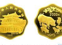 豬年梅花形生肖金幣價格  豬年梅花形生肖金幣值多少錢