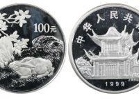 1999年精制兔年生肖銀幣是否具有收藏價值  升值潛力大不大