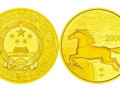 马年生肖纪念币发行量过大,投资潜力不同以往