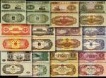 第二套人民币世存量有多少   不同面值钱币排行