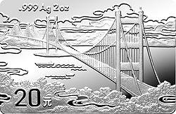 中国香港新貌青马大桥银币分析