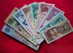 四版币和99版币的价值比较