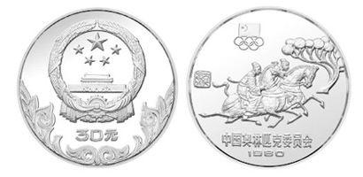中国奥林匹克委员会15克古代骑术纪念银币