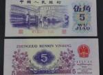 第三套五角人民币有几种价位 影响钱币价值的原因分析