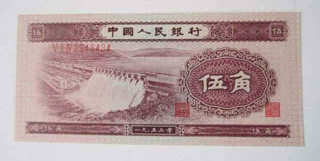 第二套人民幣5角價格暴漲幾百倍!收藏時一定要注意這一點!