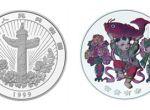 1999年中国传统吉祥图《富贵有余》1盎司彩色银币值得收藏吗