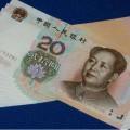 1999年20元真的是错版币吗  99版20元值得收藏投资的八大理由