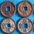 庆元通宝有那些版别版本  庆元通宝钱有什么特点特征
