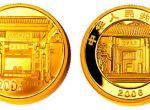 2006年岳麓书院1/2盎司金币值得长期收藏吗