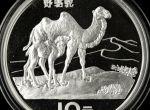 第四组珍稀动物野骆驼银币图文详解   让你一目了然