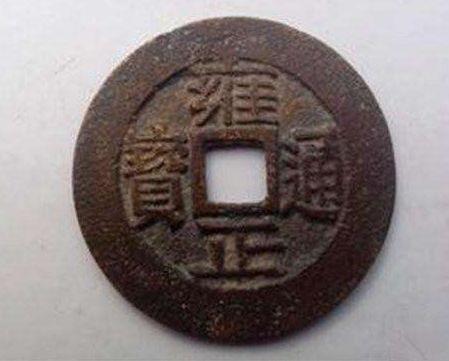 雍正通宝钱币背后满文有什么特点    雍正通宝如何区分版式