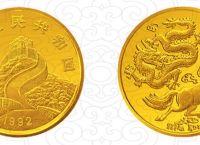龙马金银纪念币1/4盎司金币