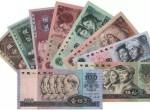 第五套新版人民币即将发行,期待5元券的样子