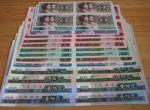 第四套人民币四方联连体钞大全册
