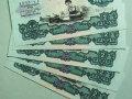 南宁高价回收纸币 哪里可以上门回收纪念币和旧版纸币