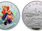 《西游记》第2组智收八戒图1盎司精制银币有什么收藏价值