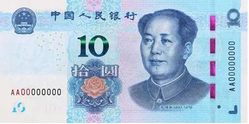 新版第五套人民币相关变化及防伪特征介绍