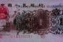 1962年1角人民币价格解析 附三版币1角纸币最新市场价格