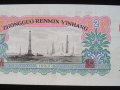 1960年2元纸币价格昂贵!车工2元市场价值究竟有多大?