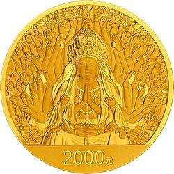世界遗产大足石刻150克大足石刻·千手观音纪念金币