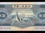 1953年2元人民币收藏建议及注意事项  1953年2元人民币图片及简介