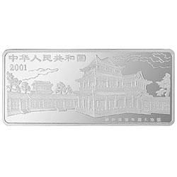 中国京剧艺术系列水漫金山彩色银币介绍