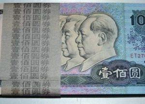 1980年100元纸币价格涨幅增大 未来行情走向如何