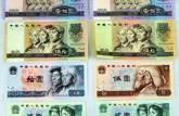 南京哪里回收旧版纸币 南京哪里长期收购第一二三四套人民币金银币纪念钞连体钞