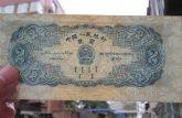 第二套人民币2元价格以及收藏前景分析 你入手收藏了吗?