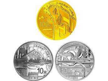 福州回收金银币多少钱一枚?福州高价回收金银币纪念币旧版钱币