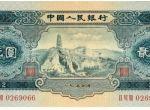 1953年2元人民币如何判断价格高低   1953年2元人民币介绍