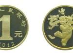 龙年纪念币发行背景介绍,龙年纪念币值得收藏吗?