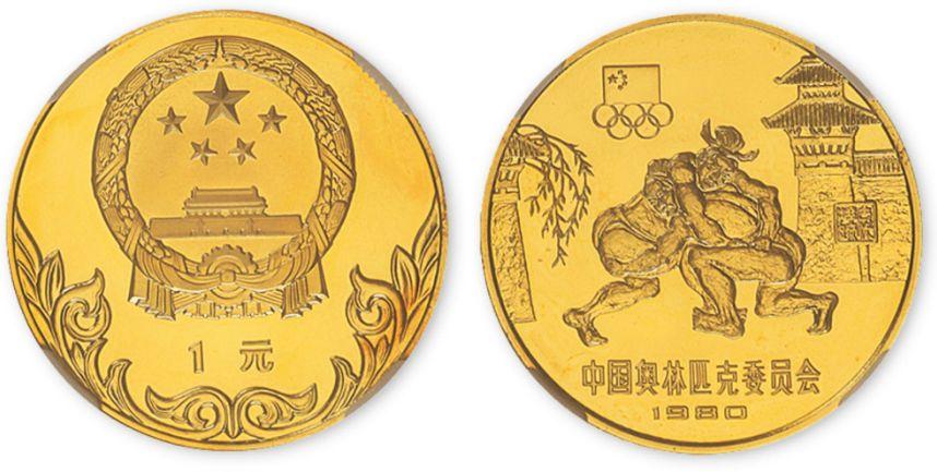 中国奥林匹克委员会9克古代角力纪念铜币