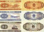 第二套人民幣收藏價值有多高  行情分析