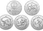 第13届冬奥会30 元套币收藏价值怎么样