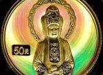 幻彩观音金银币