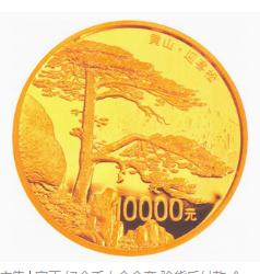 更有价值纪念币与纪念章会是哪个呢