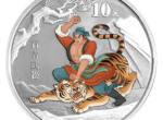 水浒传第2组武松打虎银币有什么收藏意义 值得收藏吗