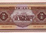 1956年5元的市場走勢好嗎