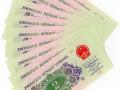 长江大桥2角价格起伏竟与这些都有关系 原来投资纸币懂得这几点就够了!