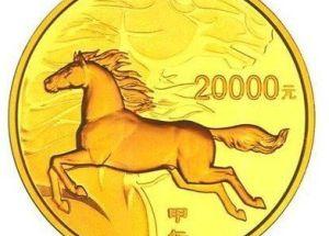 马年纪念币发行价格不高,遭众多投资者哄抢